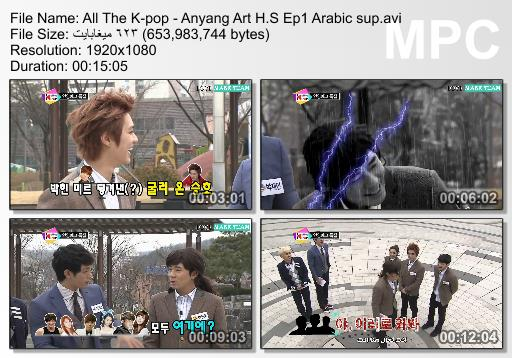 All The K-pop - Anyang Art H.S Ep1 Arabic sup.avi_thumbs_[2013.12.25_23.41.07]