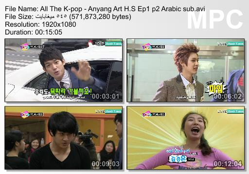All The K-pop - Anyang Art H.S Ep1 p2 Arabic sub.avi_thumbs_[2013.12.25_23.43.58]
