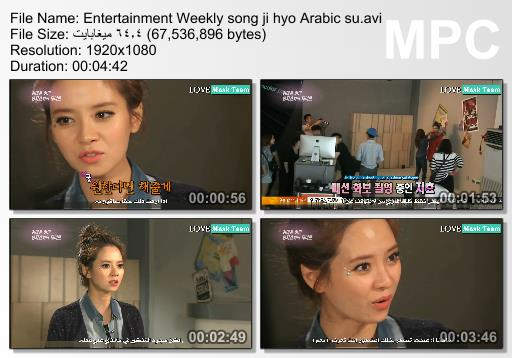 Entertainment Weekly song ji hyo Arabic su.avi_thumbs_[2013.12.25_23.45.04]