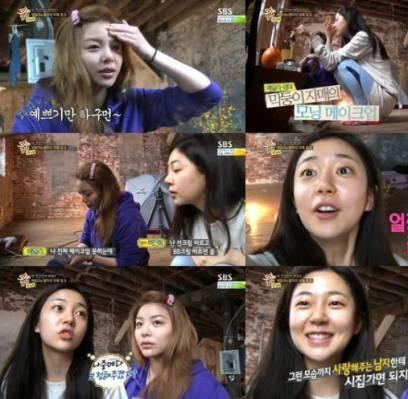Ailee-baek-jin-hee_1403730926_af