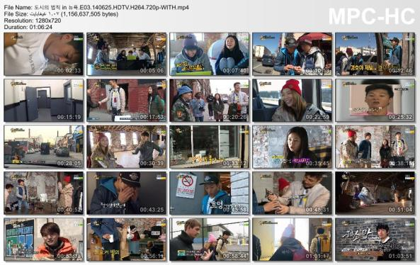 도시의 법칙 in 뉴욕.E03.140625.HDTV.H264.720p-WITH.mp4_thumbs_[2015.02.28_11.33.08]