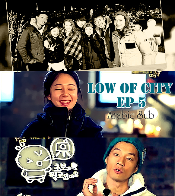 low of city ep5