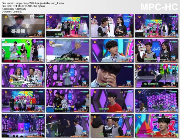Happy camp With hea jin Arabic sub_1.wmv_thumbs_[2016.01.23_23.59.57]