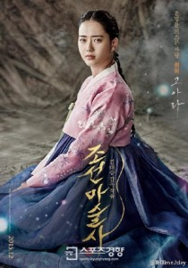 joseon-magician-individual-character-poster-go-ara